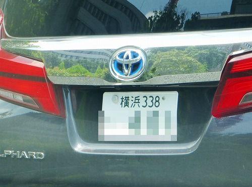 a-P1200746.jpg