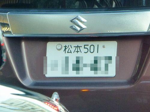 a-P1200779.jpg