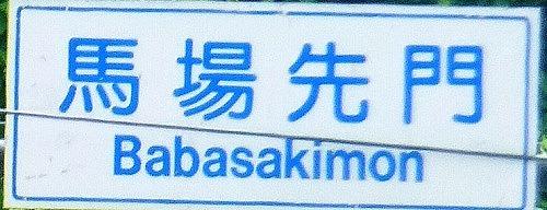 a-a-P1190585.jpg