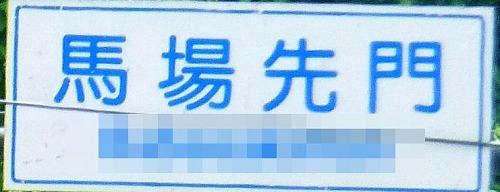 a-P1190585.jpg