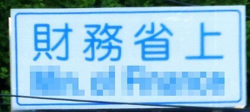 a-P1190750.jpg