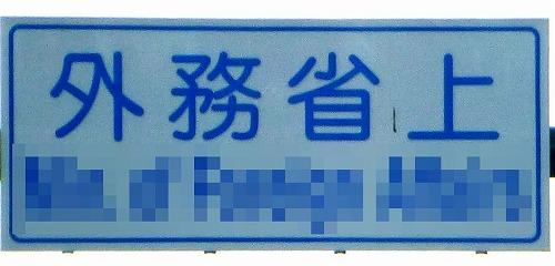 a-P1190751.jpg