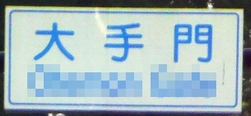 a-P1190765.jpg