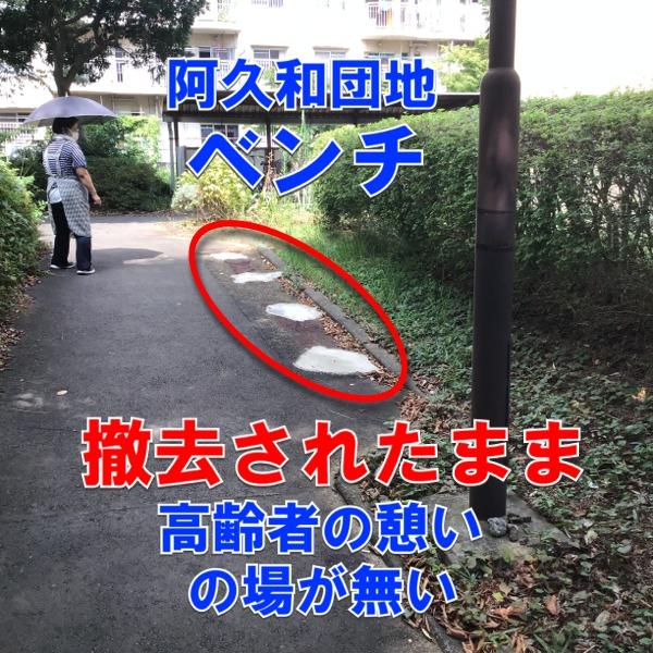 20200905_akuwa_001.jpg