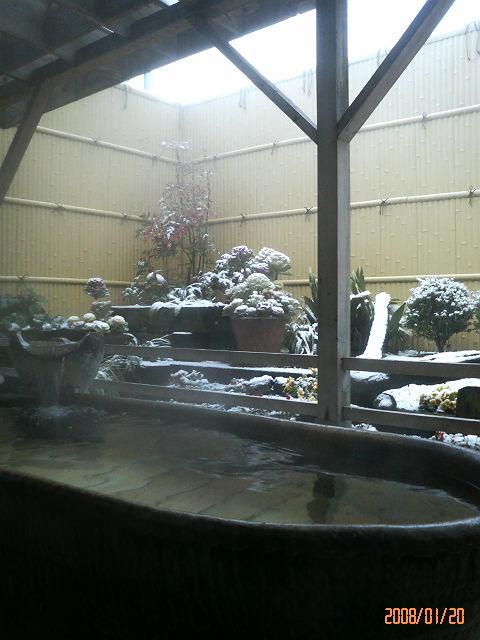 2008年も雪が降っていた