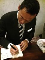 中田宏さん