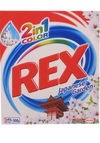 レックス 日本庭園