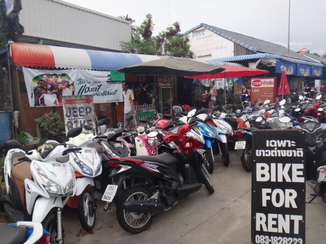 パンガン島レンタルバイク