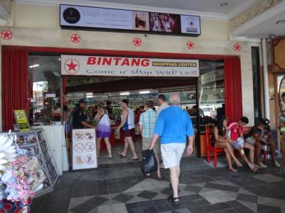 バリ島スーパーマーケットビンタン