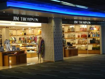 タイ・ドンムアン空港ジムトンプソン