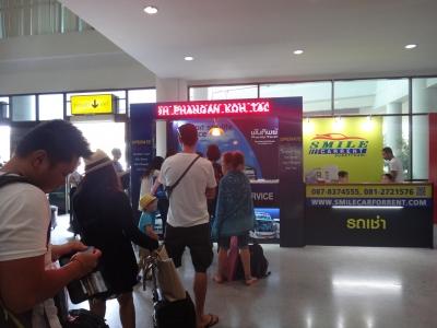 スラタニ空港からサムイ島への行き方