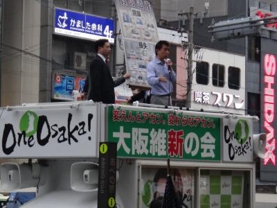 大阪W選挙橋下さん