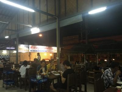 pichetRestaurantサムイ島タイ料理ボプット