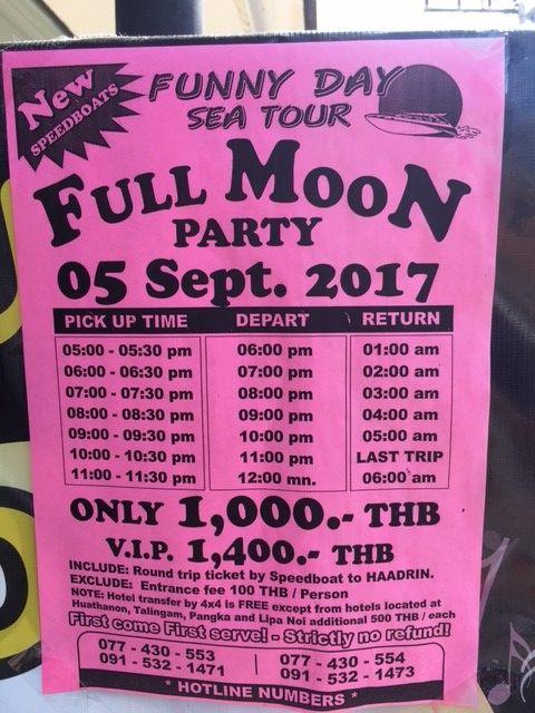 サムイ島フルムーンパーティー行のボートチケット
