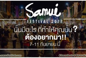 samuifestival2017