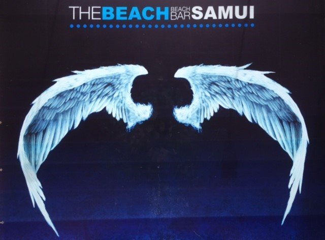 AngelWings天使の羽サムイ島