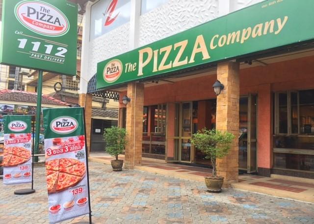 pizzacompanyサムイ島ピザ