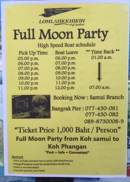 サムイ島からフルムーンパーティー