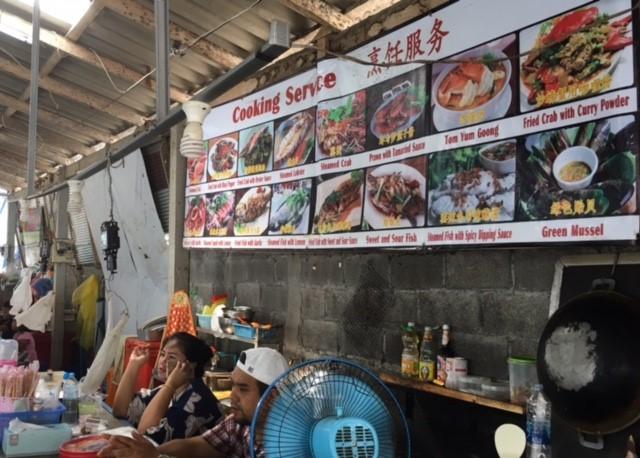 サムイ島バンラック市場シーフード調理サービス