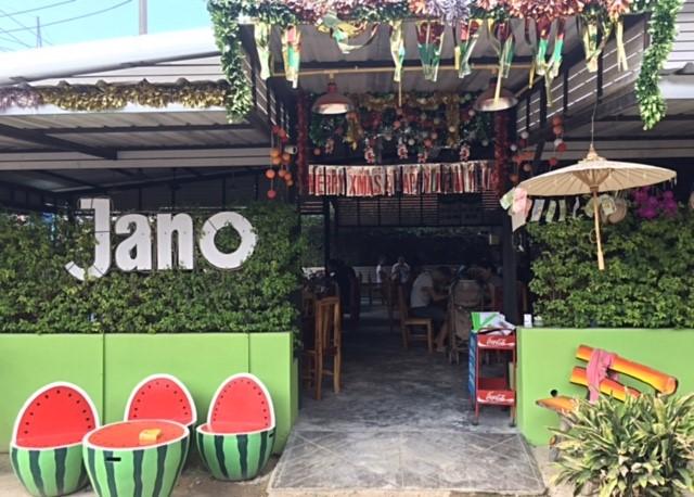 サムイ島メナムビーチレストランJANO