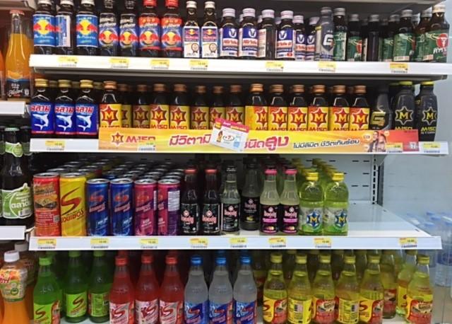 タイ栄養ドリンク