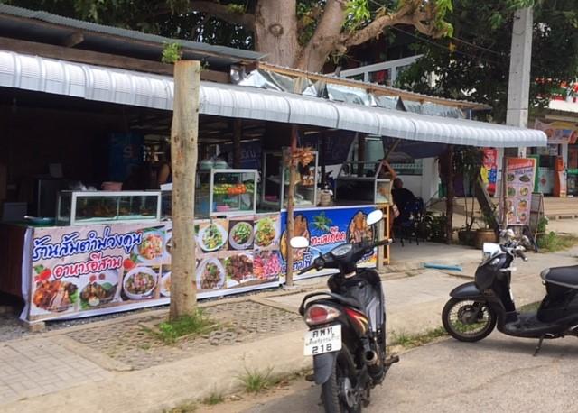 イサーン料理食堂サムイ島
