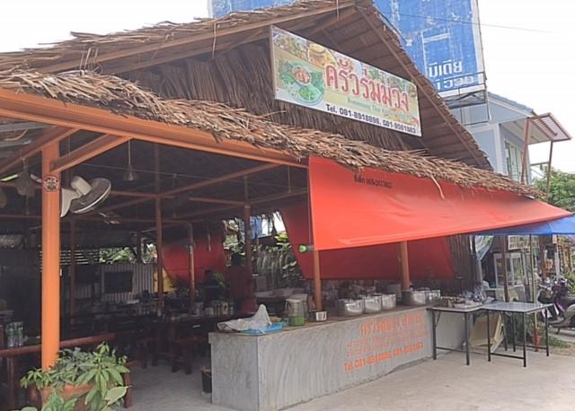サムイ島空港隣食堂