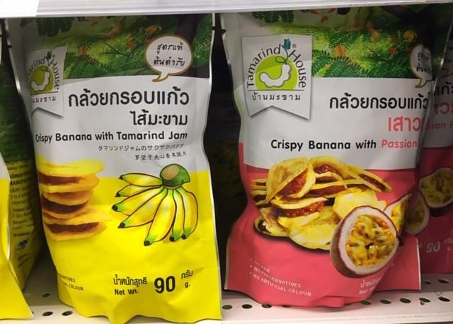 バナナチップスジャムサンドタイ土産
