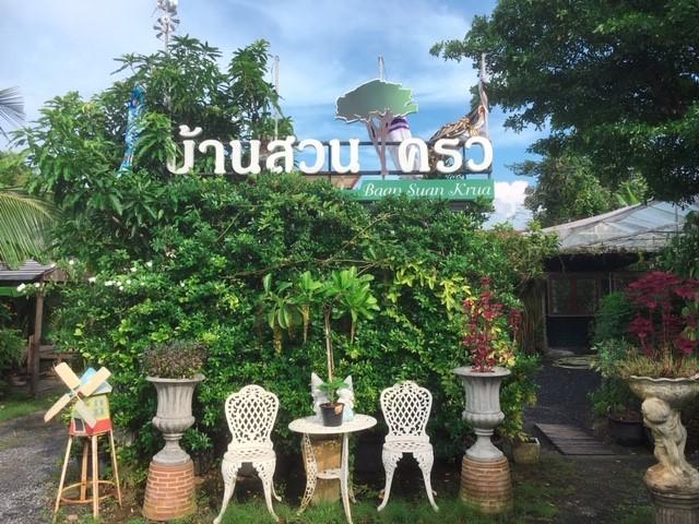サムイ島レストランメナムビーチ