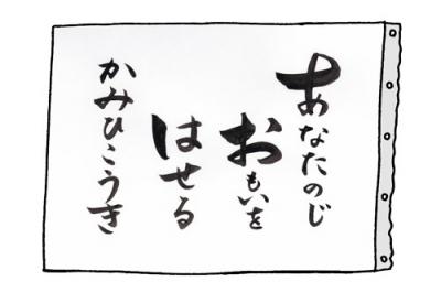 01-04.jpg