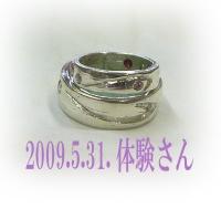 体験さん 2009.5.31