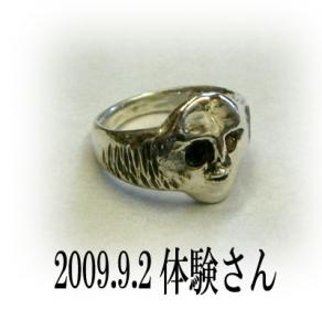 2009.9.2.体験さん