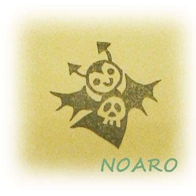 NOARO
