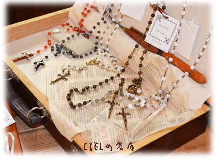 CIELの倉庫