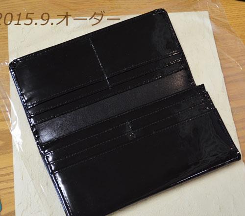 オーダー 革 財布