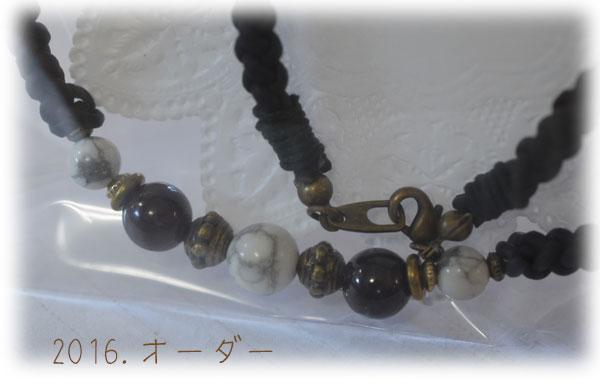 オーダー 天然石ネックレス