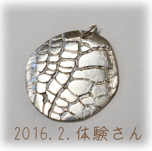 Silver体験 Kaede