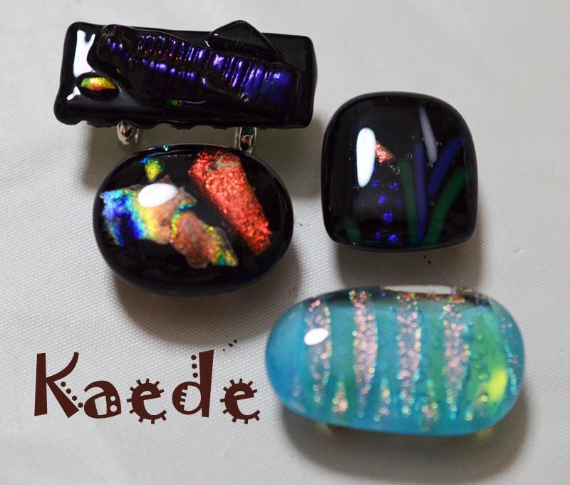 kaede ガラス