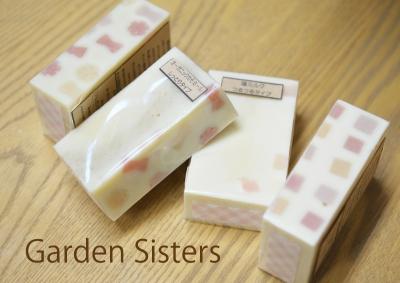 Garden Sisters