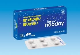 睡眠改善薬「ネオデイ」