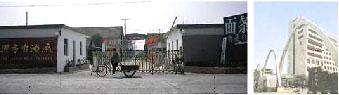 左は中国の偽グリセリン工場、右はホームページに掲載された架空の自社ビル
