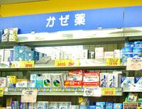 市販のかぜ薬