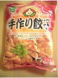 中国産冷凍ギョーザ餃子