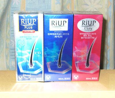 左からリアッププラス、リアップ、リアップレディ_OTC薬・市販薬・大衆薬