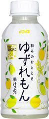 ゆずレモン(ダイドー)美味しいよ〜