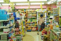 薬局薬店のイメージ画像