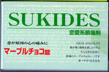 SUKIDES