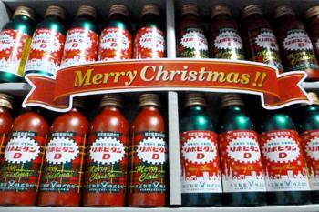 リポビタンD クリスマスボトル