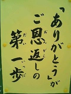 20070303_103519.jpg