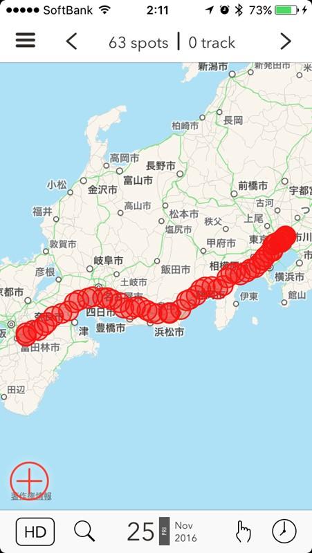 map20161124 001.jpg